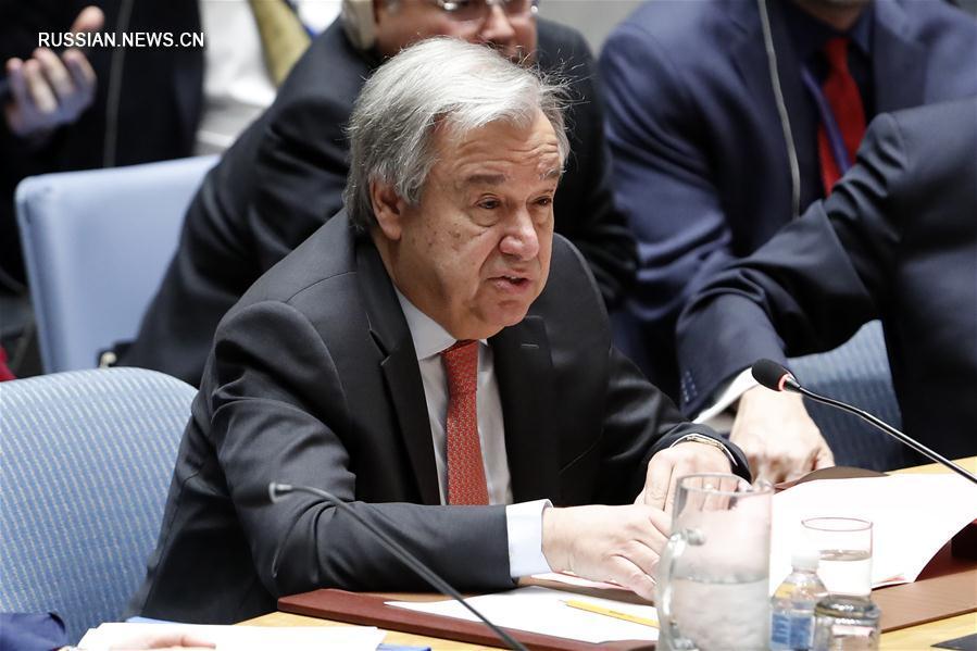 А. Гутерриш призвал вовлеченные в сирийский конфликт стороны действовать по Уставу ООН и принципам международного права