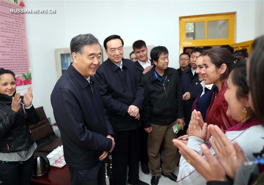 Ван Ян посетил Синьцзян-Уйгурский АР