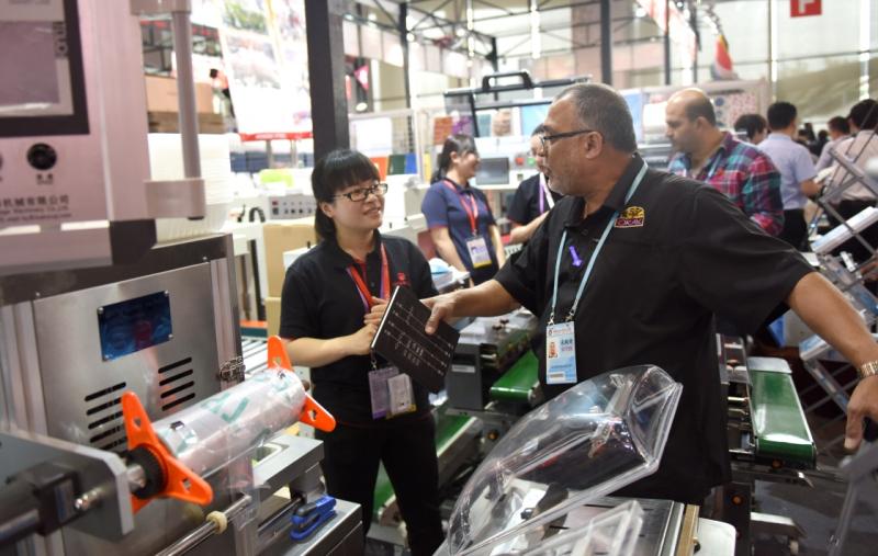 Крупнейшая китайская торговая ярмарка открылась в провинции Гуандун