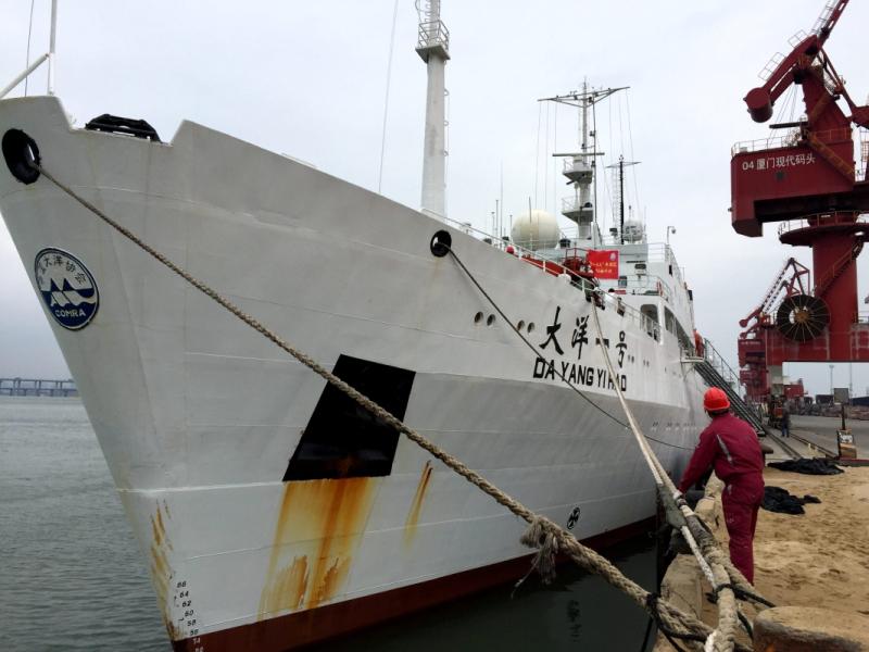 """Китайский беспилотный батискаф """"Цяньлун-3"""" впервые отправился в океанологическую экспедицию"""