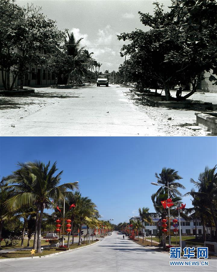 Перемены в провинции Хайнань за 30 лет