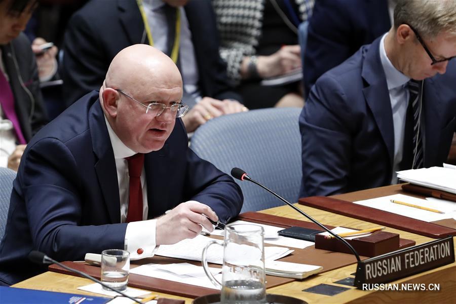 Совет безопасности ООН 14 апреля не смог принять предложенный Россией проект резолюции, осуждающей военные удары по Сирии.