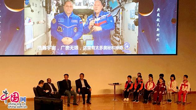 Совместный проект всекитайских научно-технических музеев к 3-ему Дню космонавтики Китая