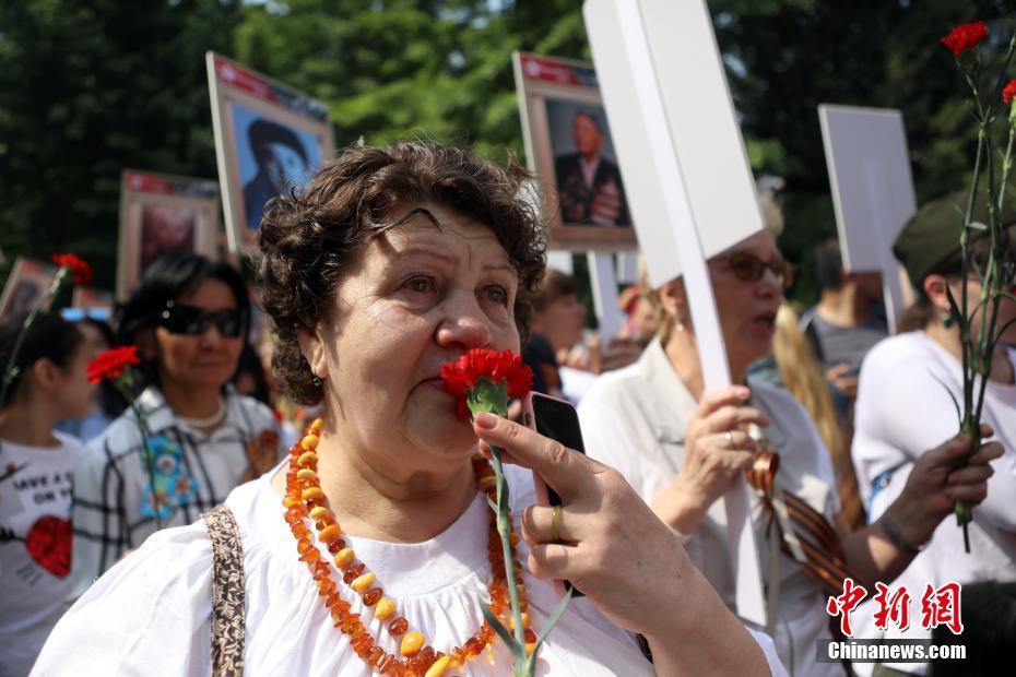 Торжественное шествие «Бессмертного полка» в честь 73-ей годовщины Победы в Великой Отечественной войне