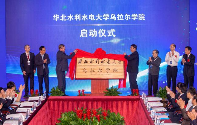 Университеты Китая и России совместно создают Уральский институт в КНР