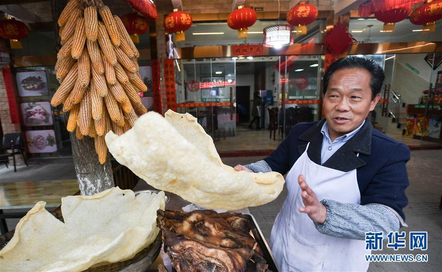 Возрождение уезда Вэньчуань через 10 лет после землетрясения