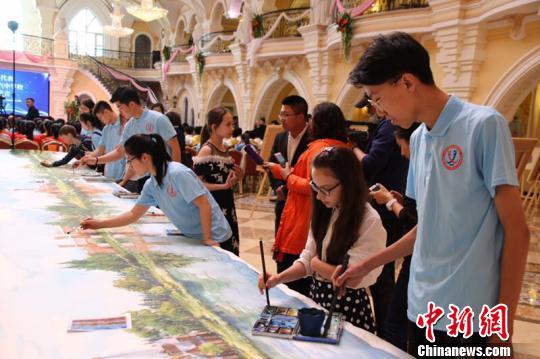 Открытие первого международного молодежного художественного фестиваля