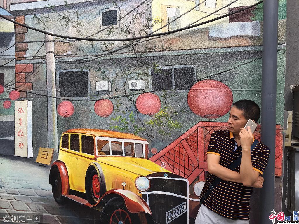 3D-изображение на стенах выхода метро г.Ухань