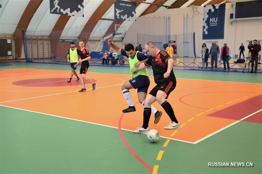 В Астане прошел товарищеский турнир по мини-футболу дипмиссий стран-членов ШОС