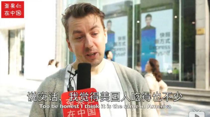 Иностранцы в замешательстве: почему китайцы выглядят моложе своего возраста?