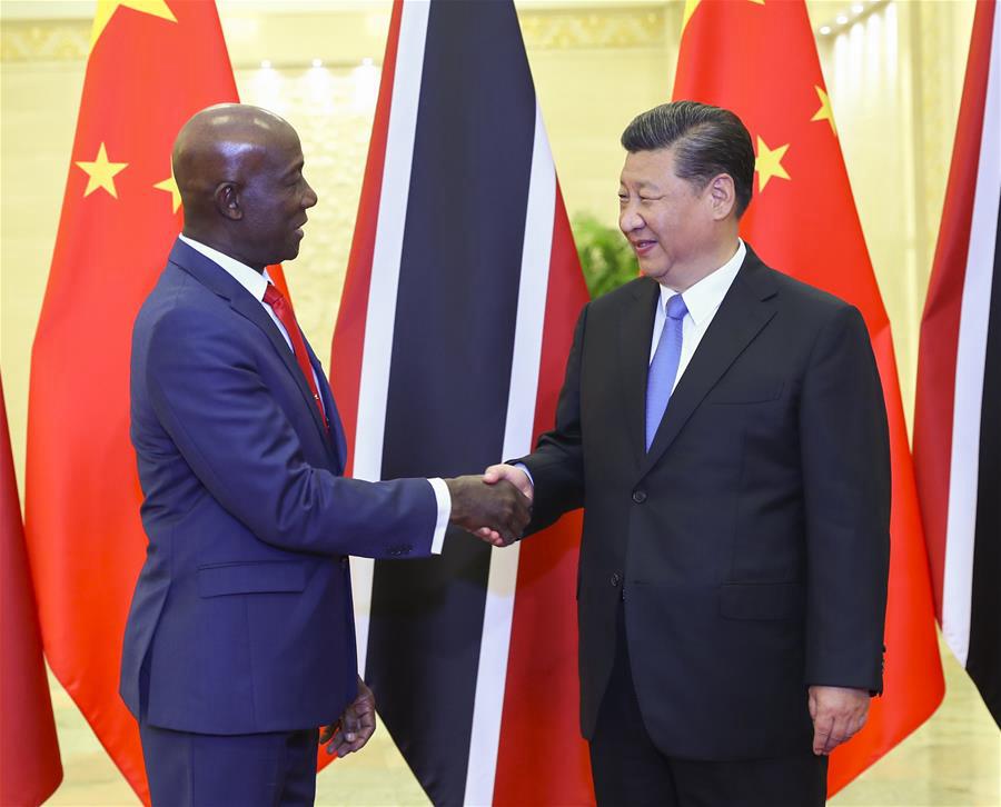 Си Цзиньпин призвал к сопряжению стратегий развития Китая и Тринидада и Тобаго