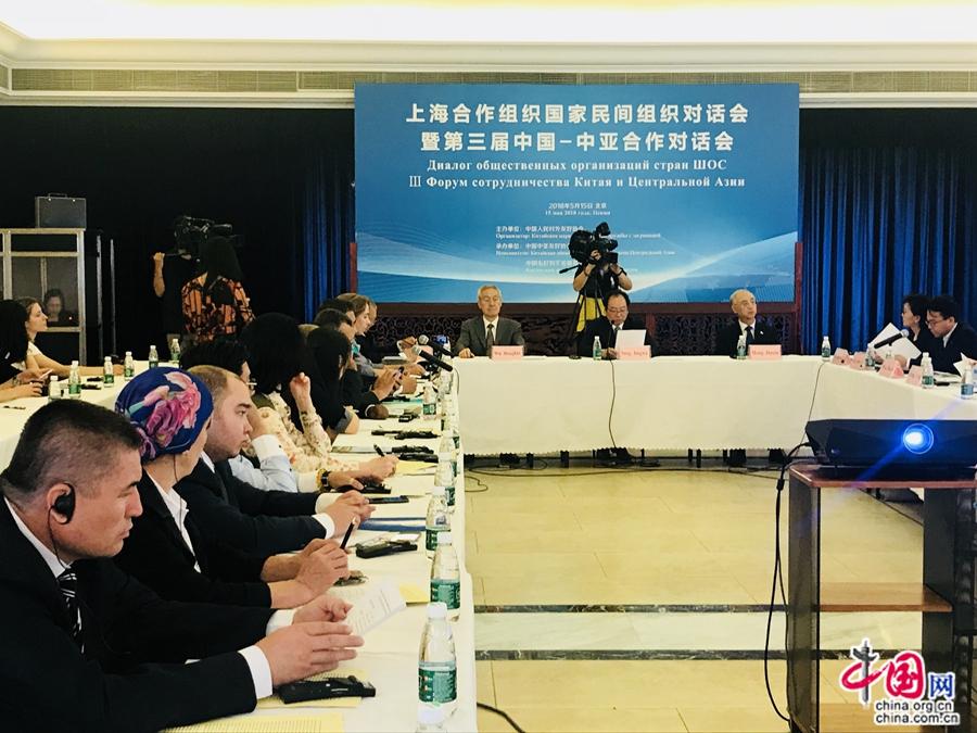 Китайские и зарубежные эксперты достигли согласия о сотрудничестве в благотворительной сфере в рамках ШОС