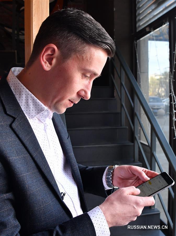 38-летний россиянин открыл в Яньтае пиццерию
