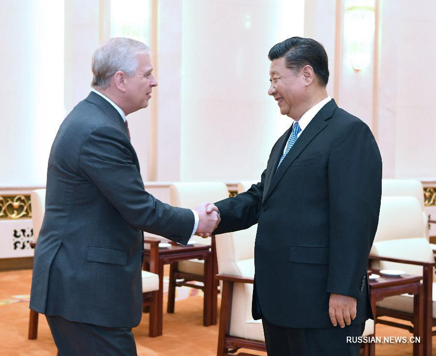Си Цзиньпин встретился с британским принцем Эндрю, герцогом Йоркским