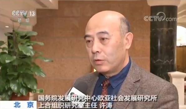 «Один пояс, один путь» несет новые возможности для Шанхайской организации сотрудничества