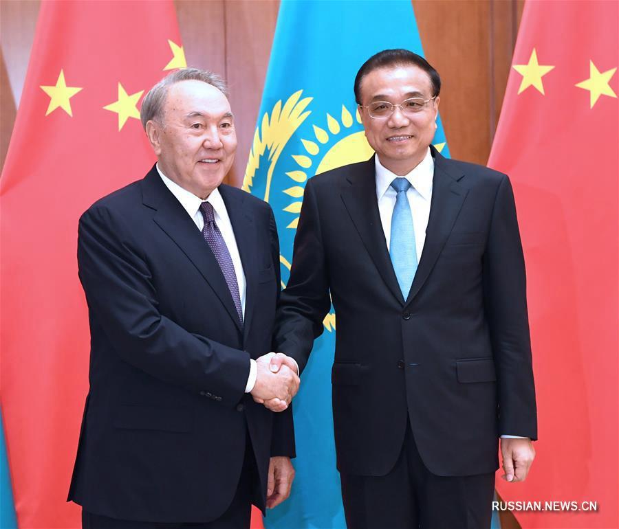 Ли Кэцян встретился с президентом Казахстана Н. Назарбаевым