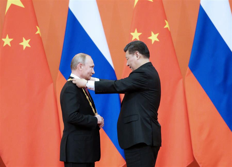 В Пекине состоялась церемония вручения ордена Дружбы КНР