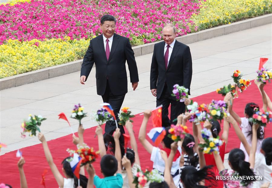 Си Цзиньпин и В. Путин провели переговоры