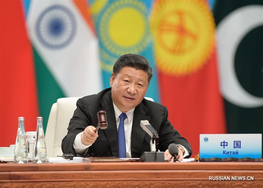 В Циндао прошло заседание Совета глав государств-членов ШОС, председатель КНР Си Цзиньпин председательствовал и выступил на нем с речью