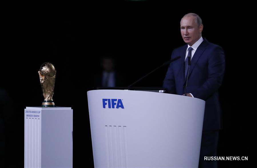 68-й конгресс Международной федерации футбола /ФИФА/ состоялся сегодня в Москве.