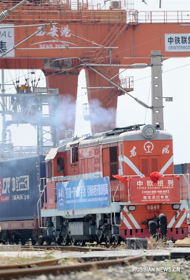 """Поезд """"Чанъань"""" привез в Сиань импортные автомобили из Гента"""