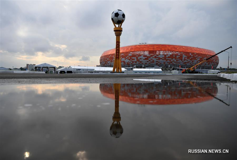 14 июня стартует чемпионат мира по футболу 2018 года. В городе Саранск будут сыграны 4 матча группового раунда.