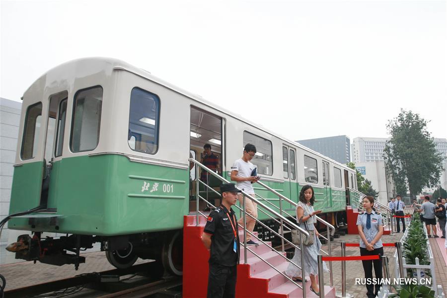 В Пекине открылась международная выставка городского рельсового транспорта