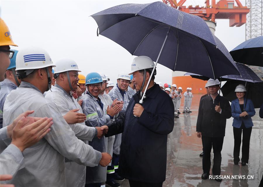 Си Цзиньпин призвал усилить инновационные возможности в сфере экономики и социального развития
