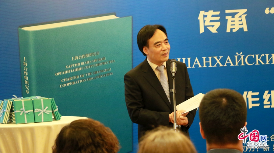 В Пекине состоялось празднование Дня ШОС и презентация новой книги «Хартии Шанхайской организации сотрудничества» на китайском, русском и английском языках