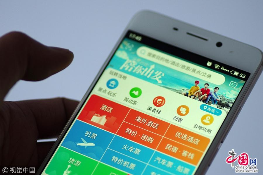 СМИ Японии: именно это китайское предприятие вводит «мировые стандарты» туристического обслуживания в Японии