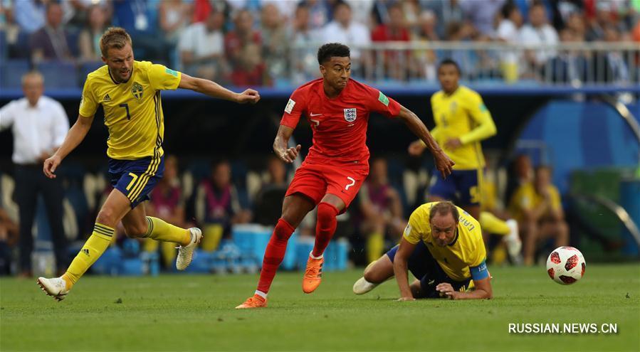 Сборная Англии по футболу одержала победу над командой Швеции со счетом 2:0 в матче 1/4 финала ЧМ