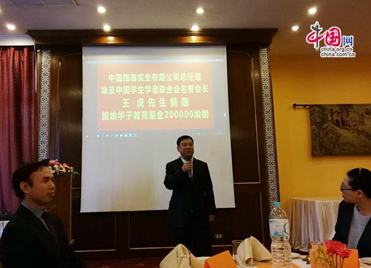 Всестороннее развитие рынка Египта за 20 лет и укрепление дружбы Китая с Египтом  – Интервью с китайским предпринимателем Ван Ху в Египте