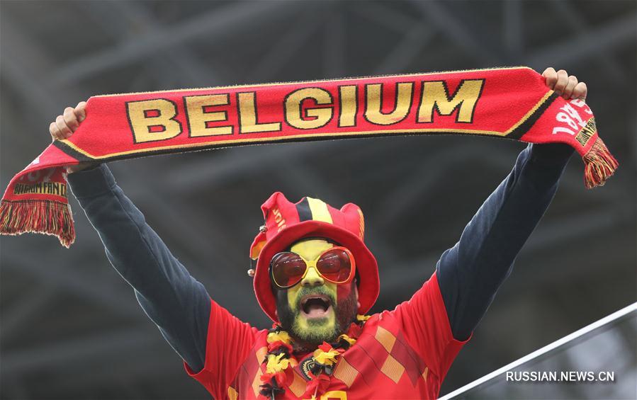 Футбол -- ЧМ-2018: Болельщики на матче между сборными Бельгии и Франции