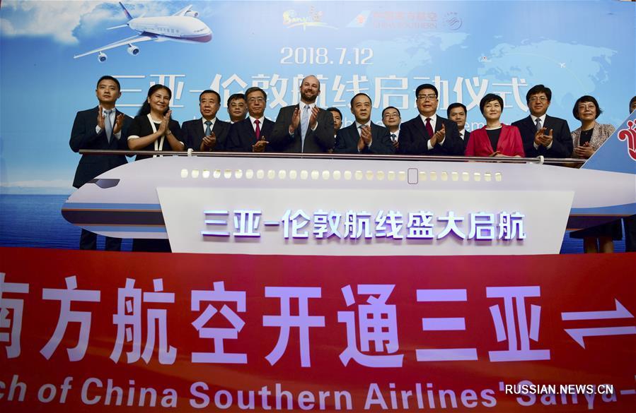 Первый вылет рейса CZ651 Санья -- Лондон состоялся сегодня в провинции Хайнань /Южный Китай/.
