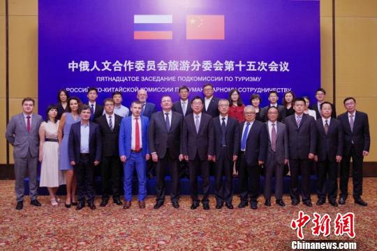 В китайском курорте Санья прошло 15-е заседание туристической подкомиссии Китайско-российской комиссии по гуманитарному сотрудничеству