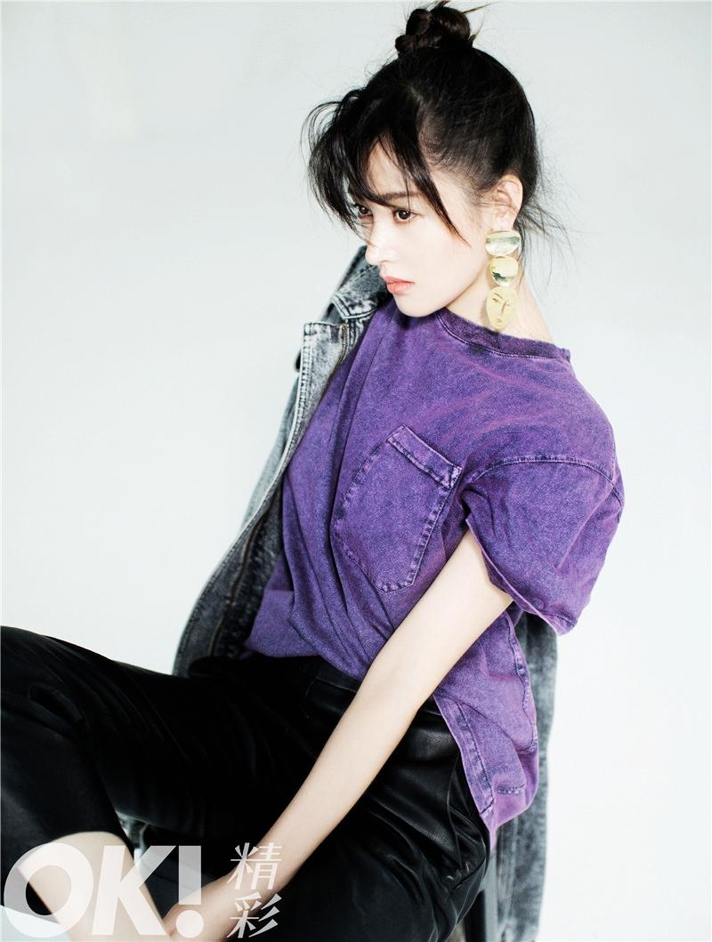Чжан Тяньай попала на модный журнал