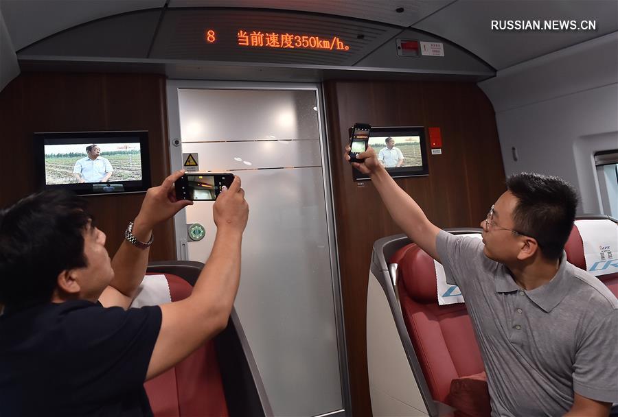"""Скорость движения высокоскоростных поездов """"Фусин"""" между Пекином и Тяньцзинем увеличилась до 350 км/ч"""