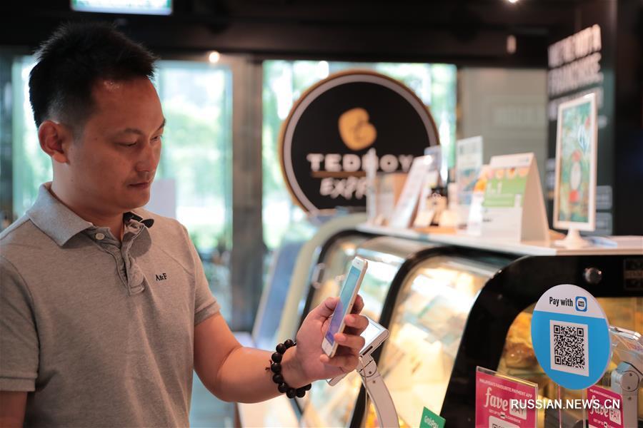 В прошлом году главный поставщик услуг по оплате в Малайзии -- Touch'n Go /TnG/ под эгидой Commerce International Merchant Bank /CIMB/ создал стратегическое партнерство с китайским предприятием Ant Financial.