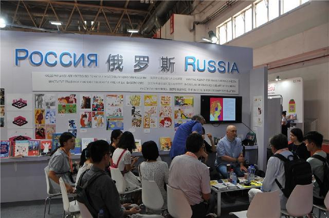 Новоизданные книги произведений китайской и русской литературы способствуют гуманитарному обмену