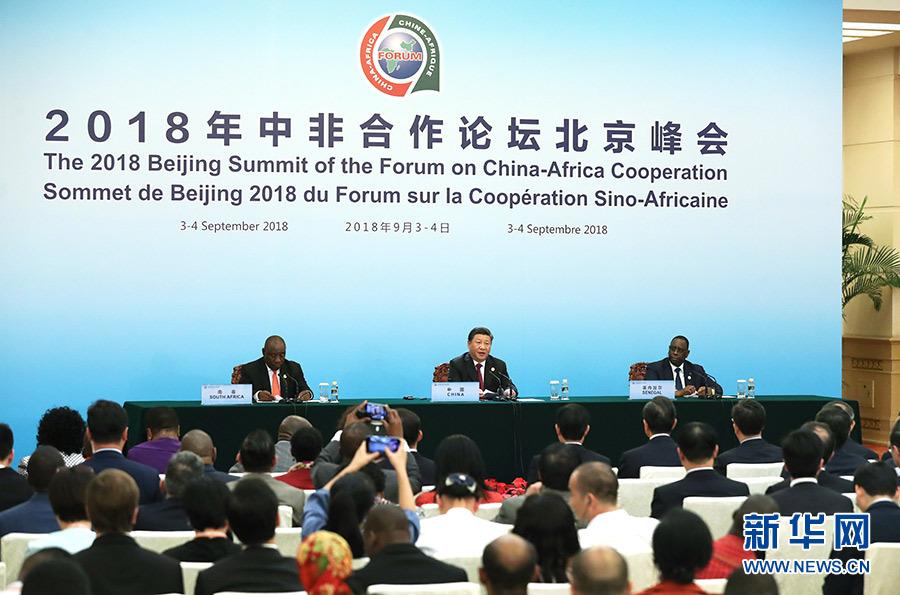 КНР хочет предоставить Африке $60 млрд вложений денег икредитных линий