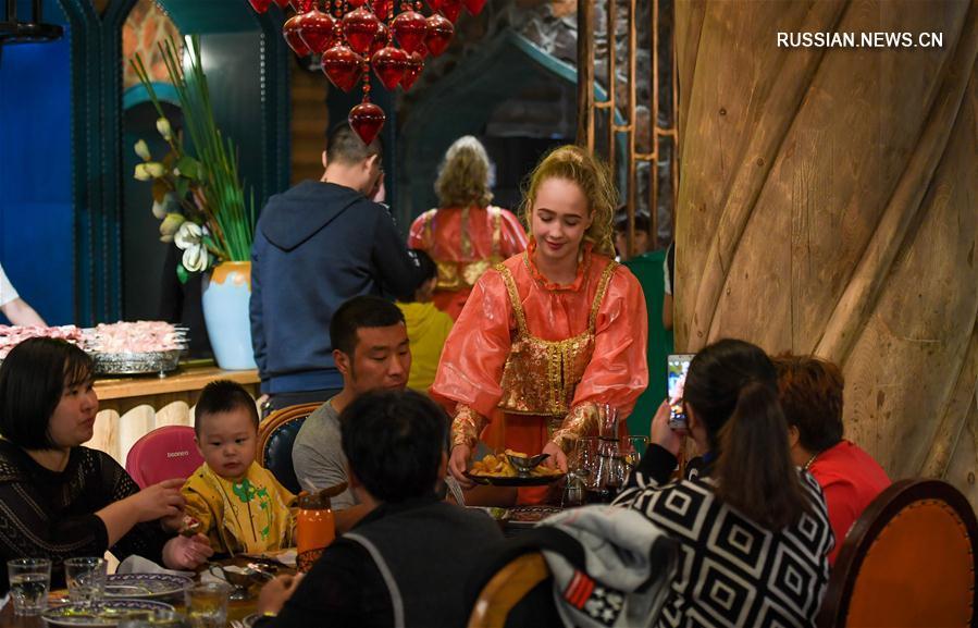 Рестораны русской кухни в АР Внутренняя Монголия