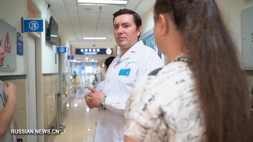 Российский медицинский переводчик помогает в укреплении народных связей между Россией и Китаем
