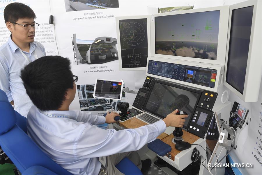 Глобальная конференция по беспилотным летательным аппаратам - 2018 открылась в понедельник в Чэнду - административном центре провинции Сычуань на юго-западе Китая.