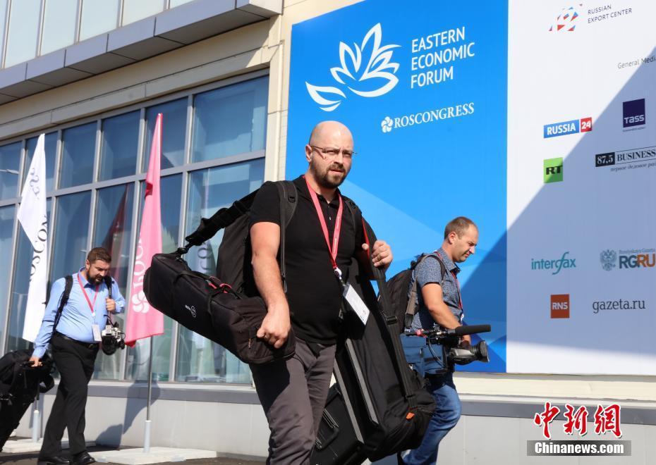 Четвертый Восточный экономический форум проходит в России