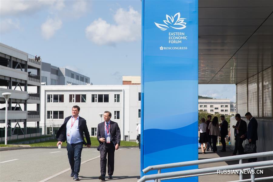 4-й Восточный экономический форум сегодня открылся во Владивосток. Мероприятие продлится 3 дня.