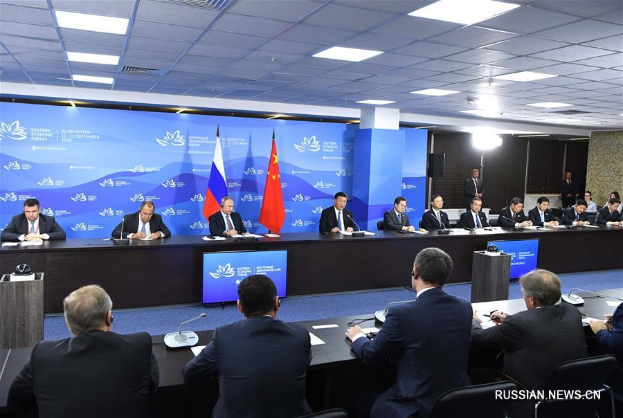 Си Цзиньпин и В. Путин приняли участие в круглом столе глав регионов Китая и России