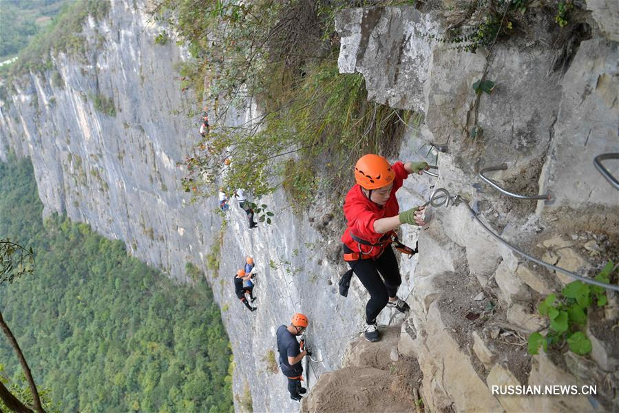 В горах Цзигунлин в уезде Цзяньши Эньши-Туцзя-Мяоского автономного округа провинции Хубэй /Центральный Китай/ расположена современная база скалолазного спорта. Здесь есть три маршрута на 650 м, 850 м и 900 м.