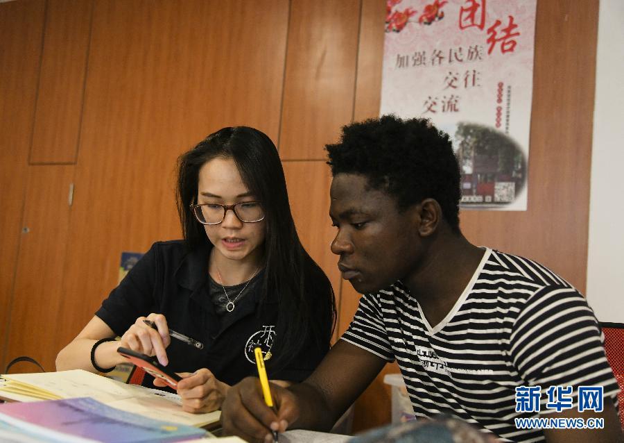 Когда китайская мечта встречается с африканской – о народных обменах между Китаем и Африкой