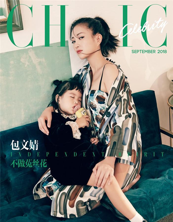 Красавица Бао Вэньцзин со своей дочкой позирует для модного журнала
