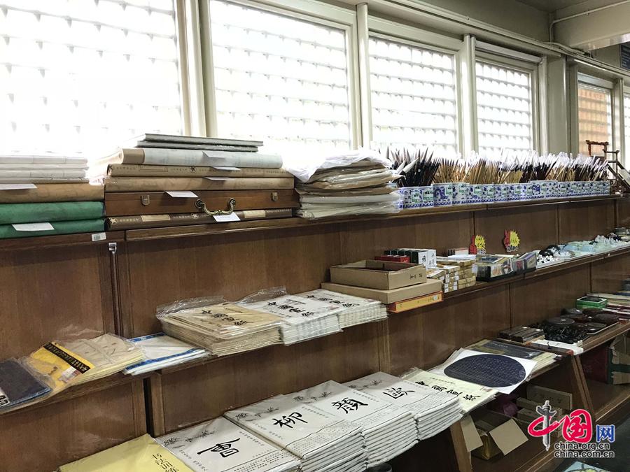 Хорошее место для проведения отпуска в честь Дня образования КНР: почувствовать очарование Китая в книжном магазине Яньчилоу